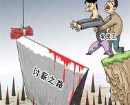 杭州个人欠债追讨