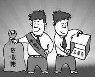 杭州要债公司