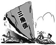杭州追债公司